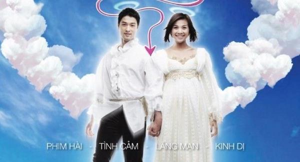 Nụ hôn thần chết (2008) cũng là bộ phim có yếu tố kỳ ảo gặt hái nhiều thành công.