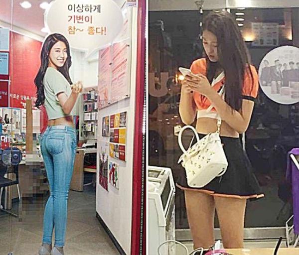 Những tấm panô kích cỡ người thật của Seolhyun được đặt ở khá nhiều cửa hiệu và thậm chí bị người hâm mộ lấy trộm và bán lại. Mặc dù đóng khá nhiều quảng cáo nhưng giọng ca 21 tuổi tiết lộ thu nhập của cô không tăng nhiều.
