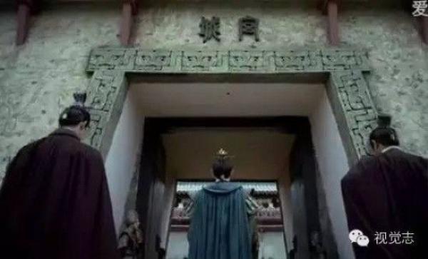 Một cổng thôn nhỏ trong Lang gia bảng.
