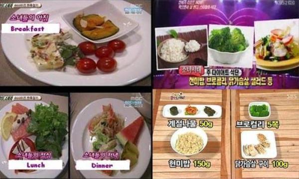 snsd diet menu