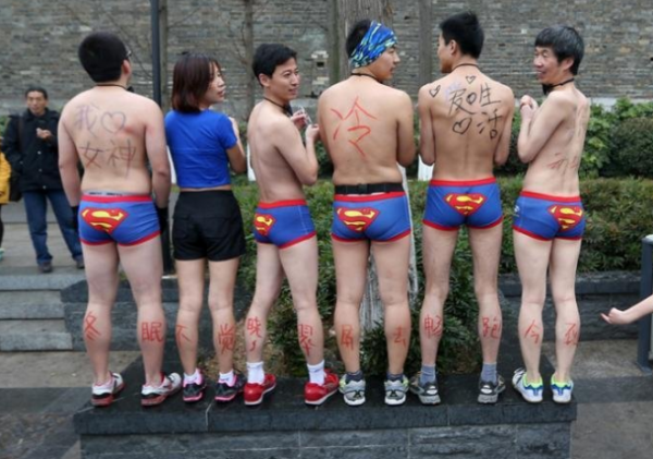 11. nakedrunning