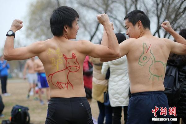 2. nakedrunning