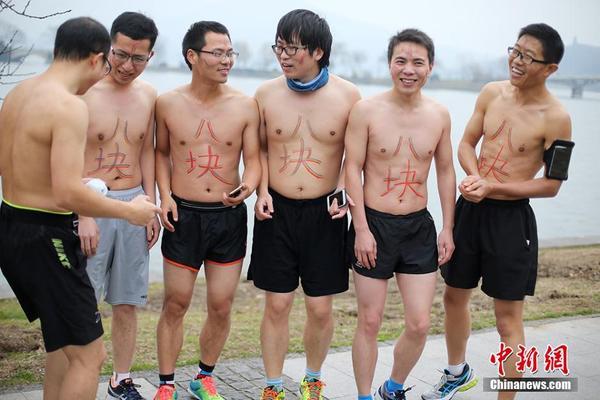 3. nakedrunning