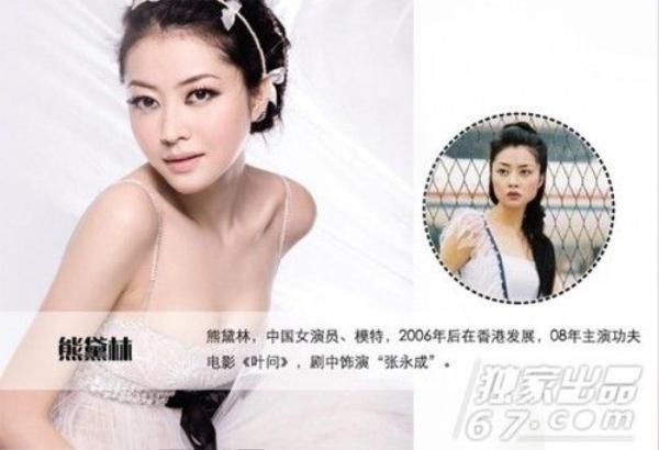 Hung-Dai-Lam-1452848012_660x0