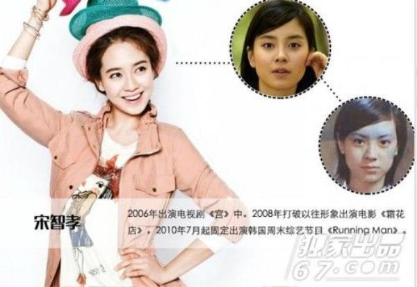 Song-Ji-Hyo-1452847940_660x0