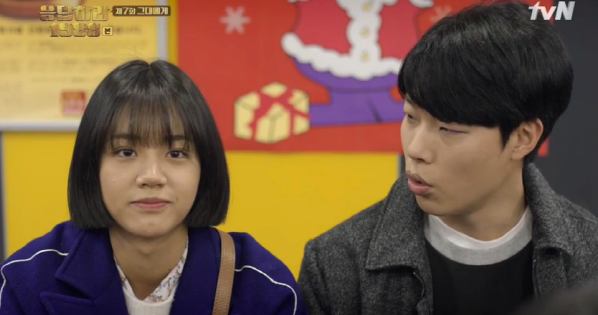 review-reply1988-14