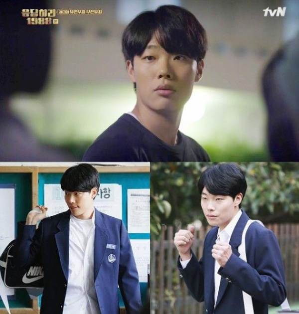 reply1988-thach-thuc-trao-luu-nam-than-12