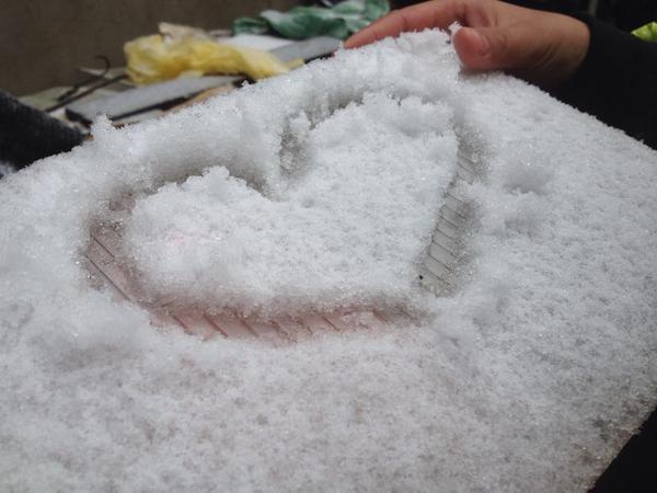 Một trái tim tuyết được vẽ từ Mộc Châu. Ảnh: Rùa Rùa