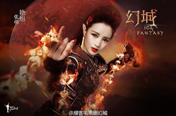 Trương Manh vai Diễm Đát: công chúa Hỏa Diễm