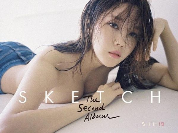 Hình ảnh táo bạo của Hyomin.