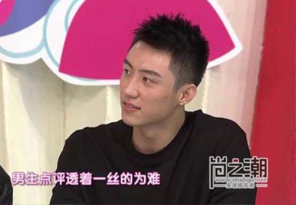 """Hoàng Cảnh Du xuất hiện trên chương trình """"Tôi là đại mỹ nhân"""""""