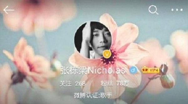 Ca sĩ Trương Đống Lương cũng follow tài khoản weibo của Hoàng Cảnh Du