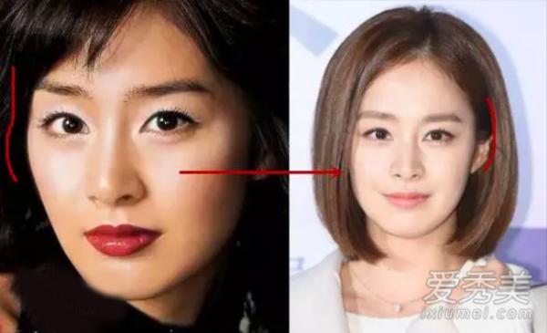 Khug xương mặt của Kim Tae Hee đã thay đổi theo thời gian.