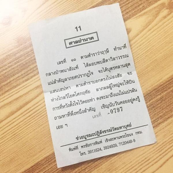 trinhtutrung_denthomaenak (9)