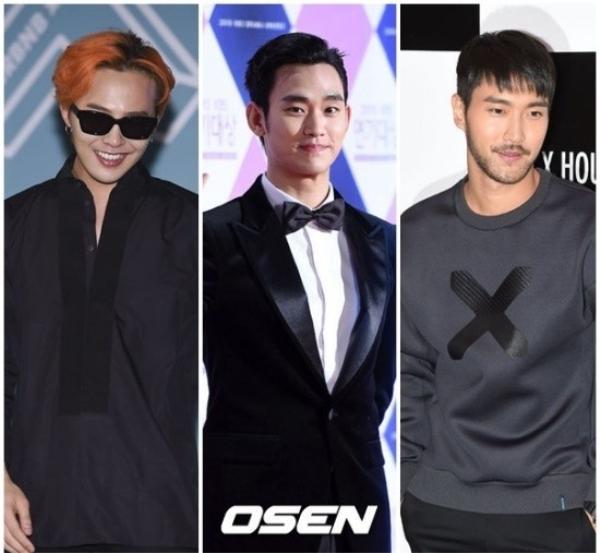 G-Dragon, Kim Soo Hyun và Choi Si Won.