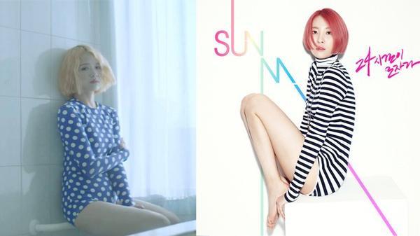 Bộ jumsuit có ý tưởng tương tự như nữ ca sĩ Sunmi nhóm Wonder girls, nhưng Suni đã làm mới nó bằng họa tiết chấm bi.