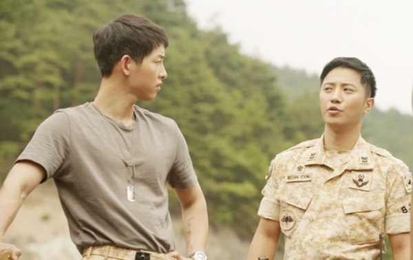 song-joong-ki-dots-09