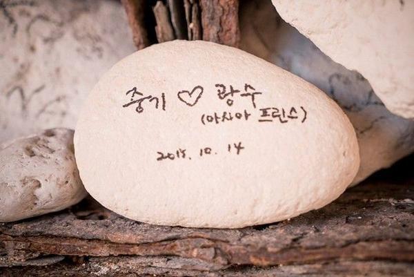 """Lời """"tỏ tình"""" đáng yêu mà Song Joong Ki dành cho Lee Kwang Soo"""