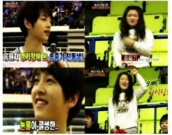 Khi xuất hiện trong một chương trình cổ vũ cho anh trai, cô gây sốc vì thân hình phì nhiêu. Nhiều người thắc mắc vì sao Song Joong Ki quá đẹp nhưng em gái lại quá xấu.