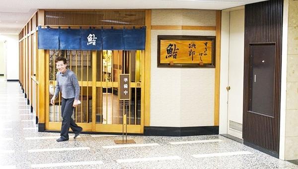Nhà hàng Sukiyabashi Jiro toạ lạc tại tầng hầm của một toà nhà cao tầng