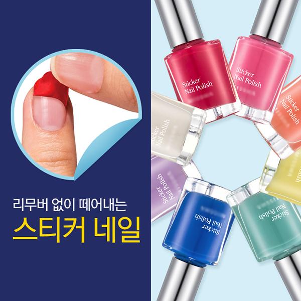 Sơn móng sticker nhà Missha của Hàn, với tính năng ưu việt, sau khi khô lớp sơn bạn có thể lột đi lớp sơn tùy thích mà không gây hại cho da.