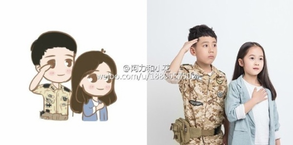 Những hình vẽ chibi ngộ nghĩnh hay cặp đôi Yoo Shi Jin - Kang Mo Yeon phiên bản nhí đều khiến các fan cuồng của bộ phim phát sốt.