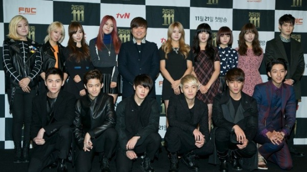 "attends tvN Drama ""Cheongdamdong 111"" press conference at CGV on November 18, 2013 in Seoul, South Korea."