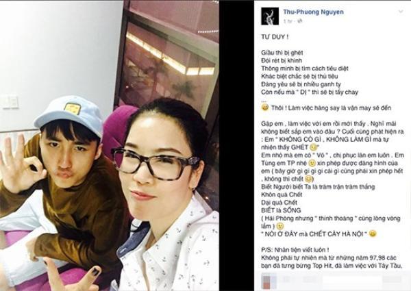 Thu Phương xin phép Sơn Tùng M-TP đăng tải bức ảnh chụp cùng mình.