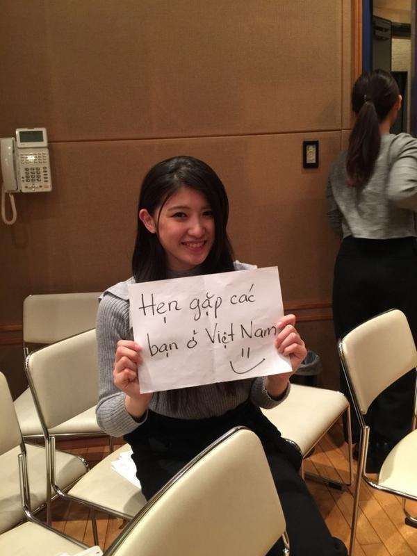 Thanh vien Miho Akiyama