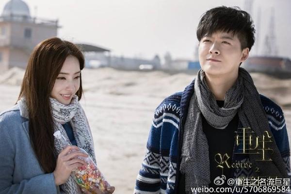 Lâm Huyên tình cảm bên Đỗ Phi trước khi tai nạn xảy ra.
