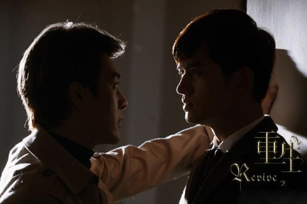 Đỗ Phi và Phong Cảnh lần đầu gặp gỡ.
