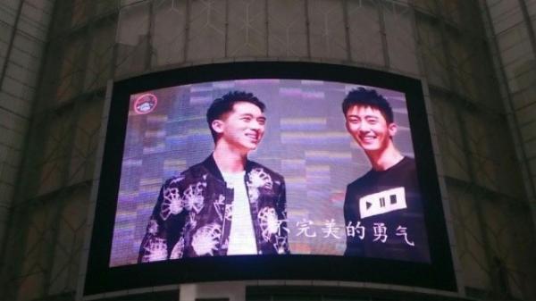 Hoàng Cảnh Du và Hứa Ngụy Châu xuất hiện trên màn hình lớn.