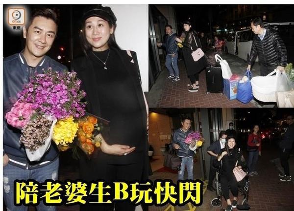 Trần Hạo Dân vội về Hong Kong vào tối 29/3 để chăm sóc vợ lâm bồn. Ảnh: On.
