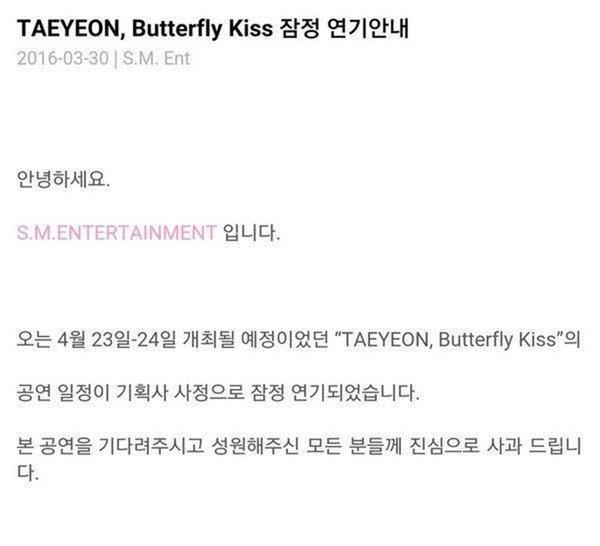 Thông tin được SM đăng tải trong ngày 30/3.