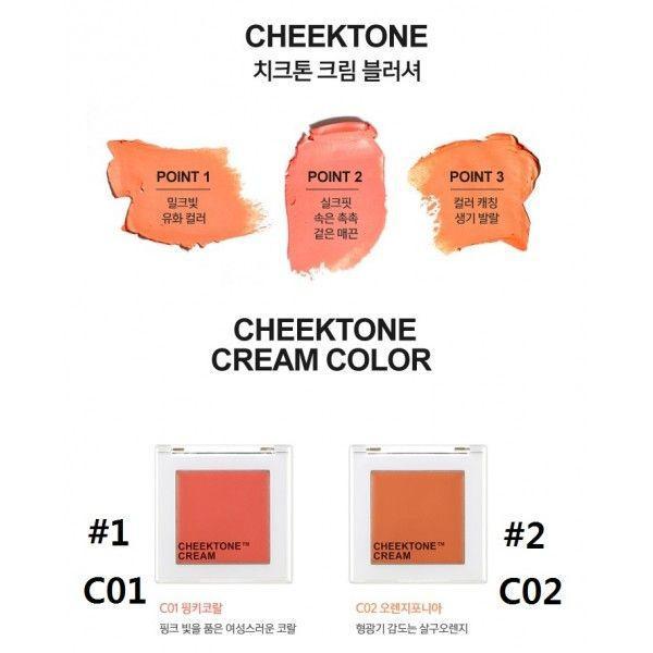 Kem phấn trang điểm đa chức năng có khả năng trang điểm má , mắt và môi . Để sở hữu gương mặt thật tươi tắn thì bạn nên sử dụng tông màu C02  bên phải màn hình, giá giao động từ 175.000 vnd