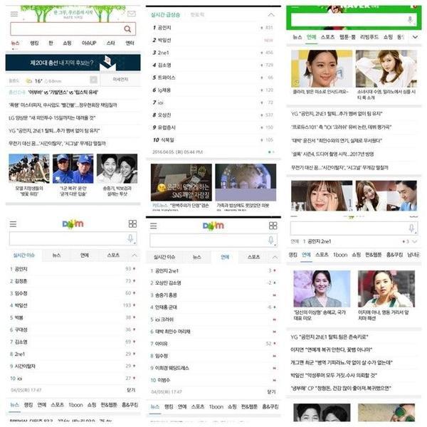 Sự ra đi của Minzy chính là sự kiện 'bom tấn' của Kpop trong ngày hôm qua.