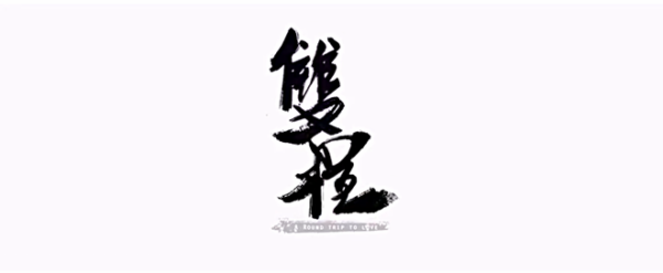 song-trinh16