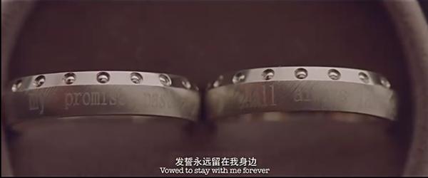 song-trinh3