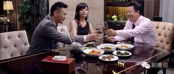 Bố của Hiểu Hoa rất muốn gán ghép con gái yêu với Chu Nam