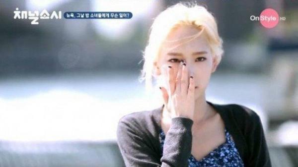 Cười vậy thôi, loạt thần tượng xứ Hàn này từng mang nỗi đau tinh thần nặng nề - ảnh 2
