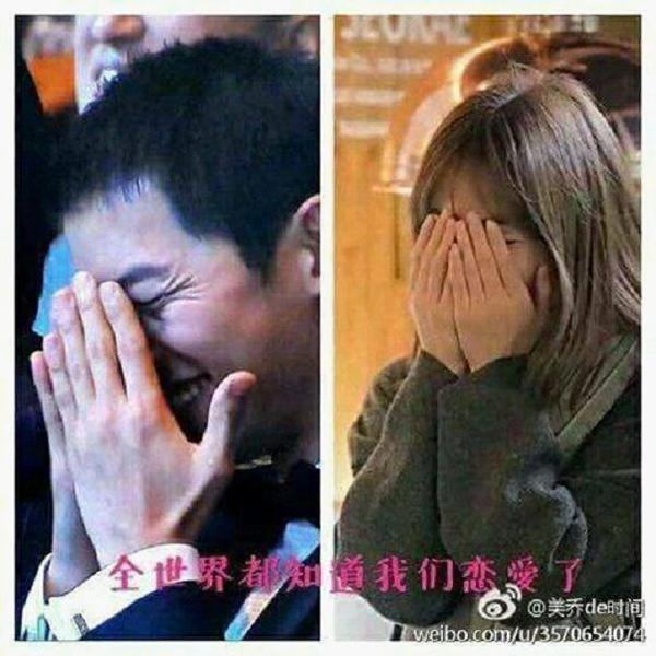 Mỗi khi ngại ngùng cả hai đều lấy tay lên và che kín mặt.