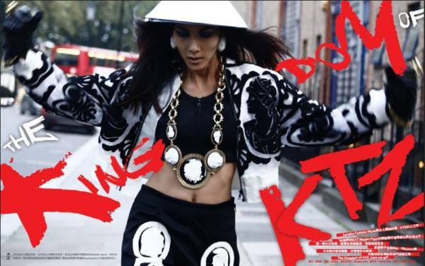 Năm 2014 Hoàng Thùy chụp cho The Ketchup của Hong Kong - tạp chí có những sao đình đám xuất hiện như CL -2Ne1, Rita Ora.