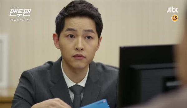 Chỉ 1 giây xuất hiện trong trailer 'Man to man', chàng nhân viên ngân hàng Song Joong Ki đã khiến fan bấn loạn
