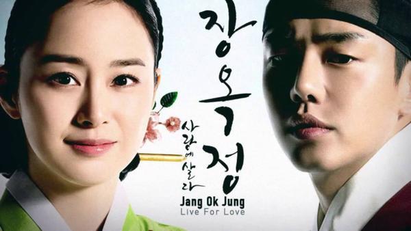 2017: Năm bùng nổ của phim cổ trang Hàn