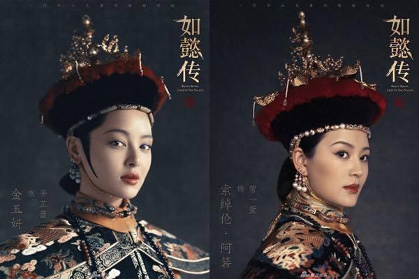 Trailer 'Hậu cung Như Ý Truyện' mở ra màn cung đấu của 'Hoàng hậu' Châu Tấn và các phi tần - ảnh 10