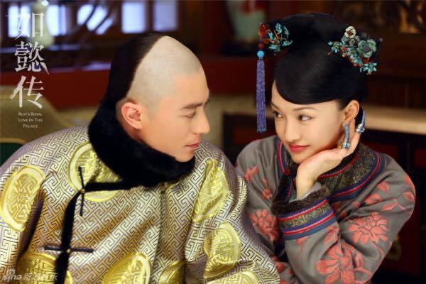 Trailer Hậu cung Như Ý Truyện mở ra màn cung đấu của Hoàng hậu Châu Tấn và các phi tần - ảnh 2