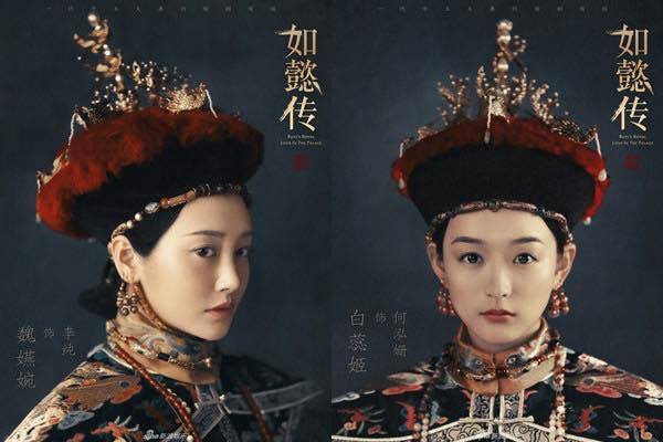 Trailer 'Hậu cung Như Ý Truyện' mở ra màn cung đấu của 'Hoàng hậu' Châu Tấn và các phi tần - ảnh 9