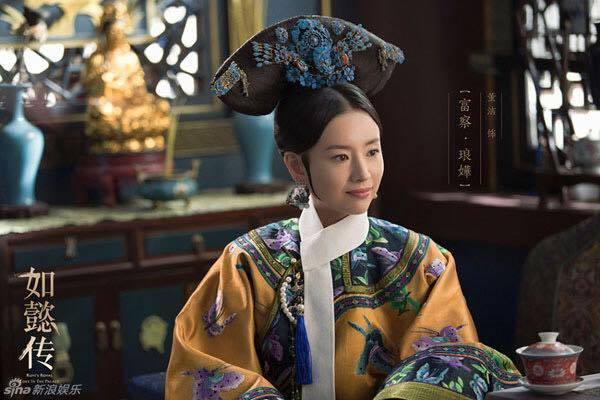 Trailer 'Hậu cung Như Ý Truyện' mở ra màn cung đấu của 'Hoàng hậu' Châu Tấn và các phi tần - ảnh 3