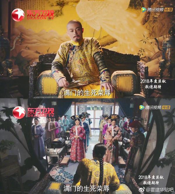 Trailer 'Hậu cung Như Ý Truyện' mở ra màn cung đấu của 'Hoàng hậu' Châu Tấn và các phi tần - ảnh 6