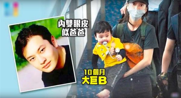 Bị tung ảnh rõ mặt con trai, Huỳnh Hiểu Minh phẫn nộ, gọi paparazzi là 'loại vô liêm sỉ' - ảnh 2